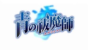 ( best anime )